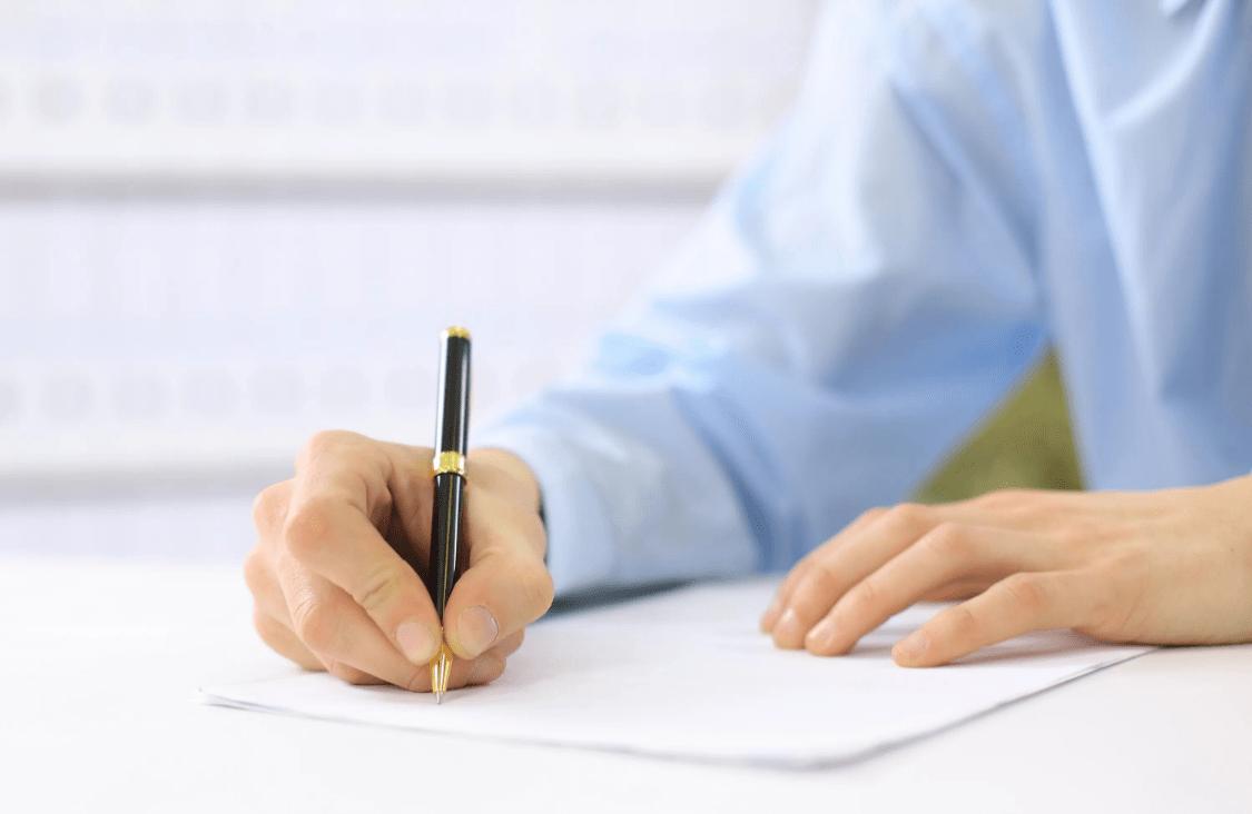 условия составления биографии на работу